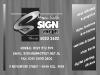 sign-age-logo