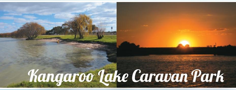 kangarool-lake-new